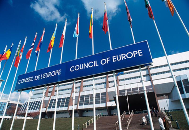 Совет Европы приглашен наблюдать за президентскими выборами в Азербайджане