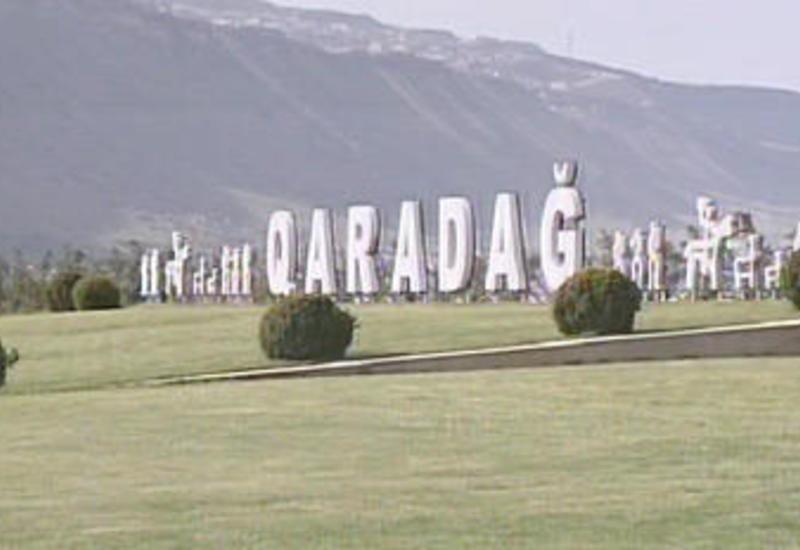 В развитии Гарадагского района Баку Гейдару Алиеву принадлежит особая заслуга