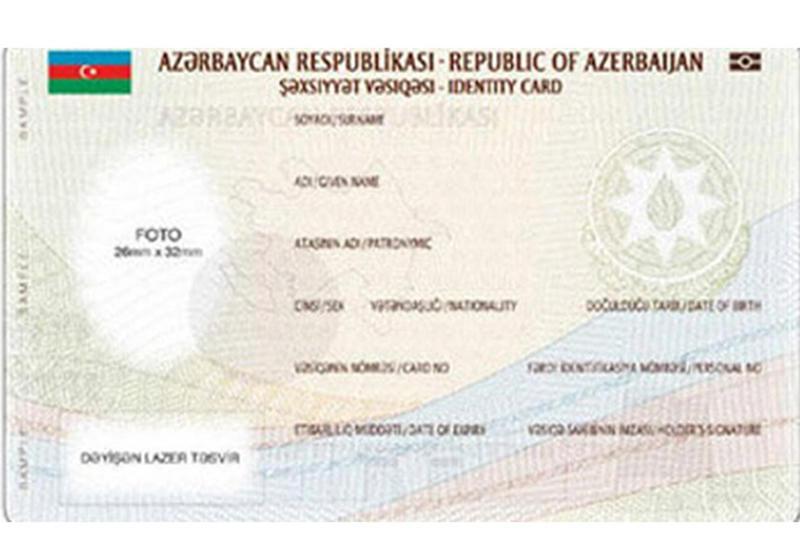 В Азербайджане начнут выдавать новые удостоверения личности