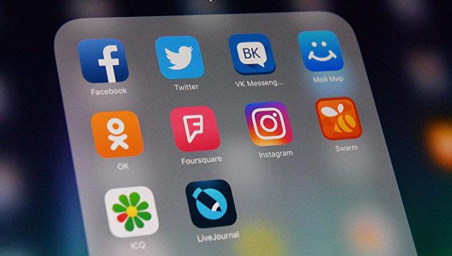Суд вБельгии запретил фейсбук отслеживать действия пользователей