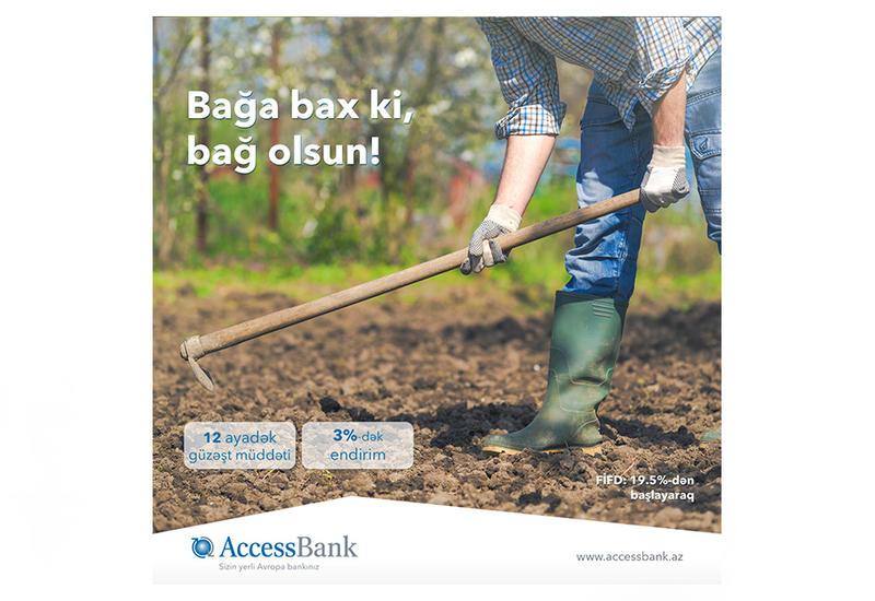 Очередная поддержка аграрного сектора со стороны AccessBank