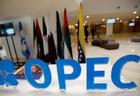 Азербайджан и РФ признали эффективность соглашения ОПЕК+