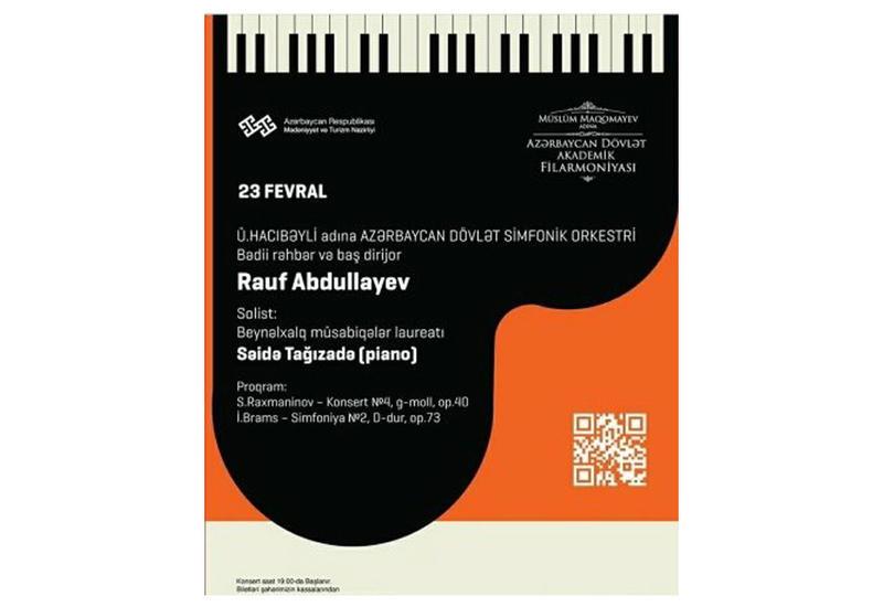 Известная пианистка Саида Тагизаде выступит в Филармонии