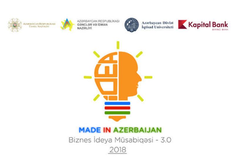 В азербайджанском вузе начинается конкурс бизнес-идей