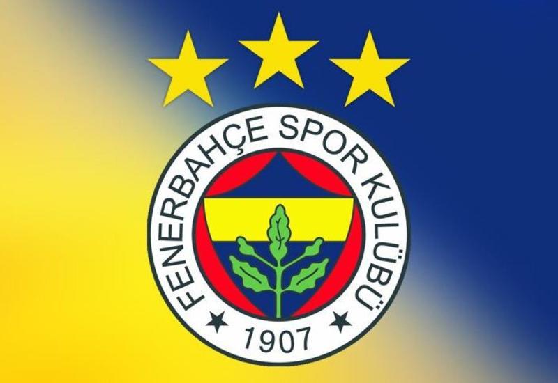 """""""Qarabağ""""ın futbolçusu """"Fənərbaxça""""da <span class=""""color_red"""">- FOTO</span>"""