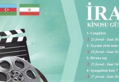 В Баку пройдут Дни иранского кино