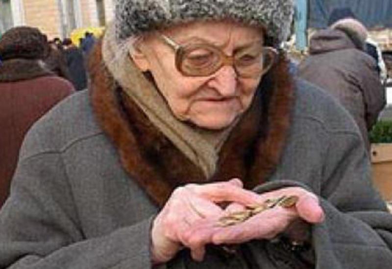 Пенсионеры разорят Армению?