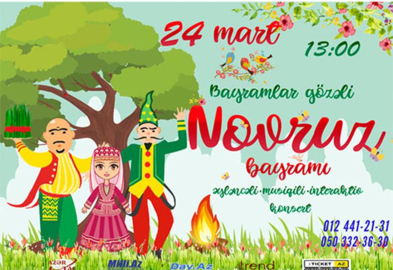Самый красивый из всех праздников – Новруз: концерт в Баку