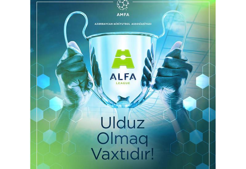 В Азербайджане создана Альфа Лига по мини-футболу