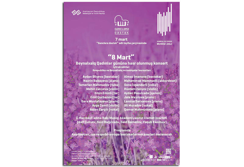 "В рамках проекта ""Gənclərə dəstək"" состоится концерт в честь 8 марта"