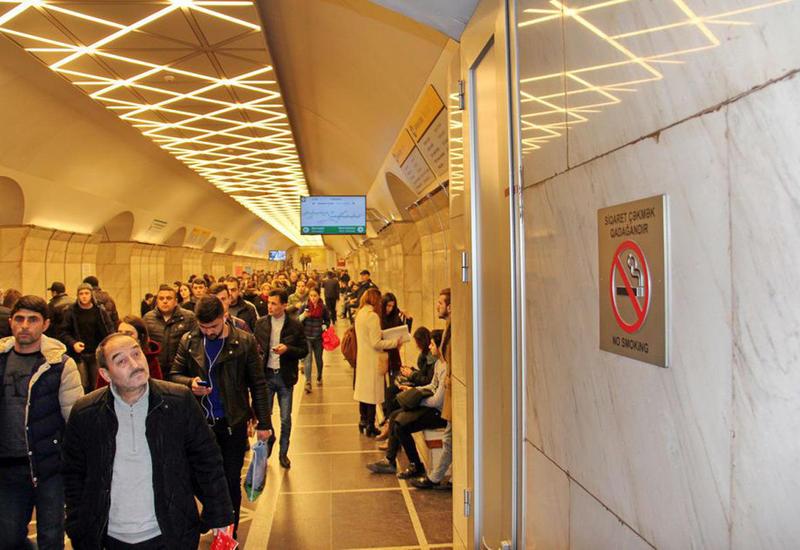"""В бакинском метро введен полный запрет на курение <span class=""""color_red"""">- ФОТО</span>"""