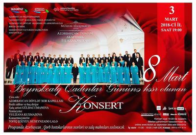 Азербайджанская государственная хоровая капелла даст концерт в Филармонии