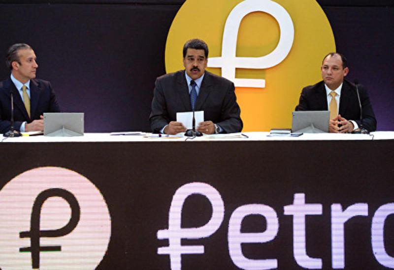 """Мадуро сообщил о возможных сделках с """"петро"""" на миллиард долларов"""