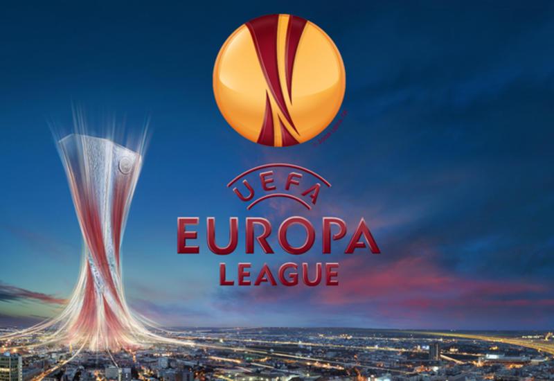 Стали известны результаты жеребьевки 1/8 финала Лиги Европы
