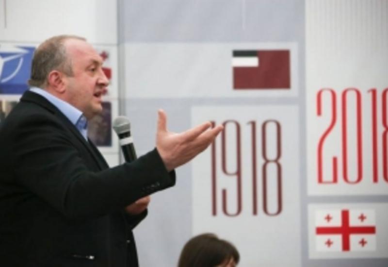 Президент Грузии встретится с азербайджанской молодежью