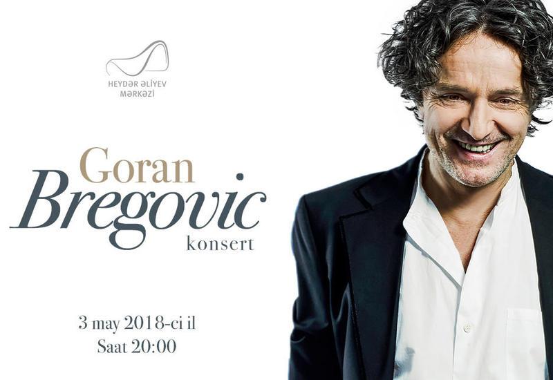 В Центре Гейдара Алиева выступит известный композитор и исполнитель Горан Брегович