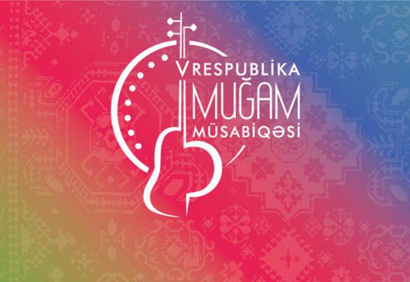 """В Баку состоится торжественное открытие V Международного фестиваля """"Мир мугама"""""""