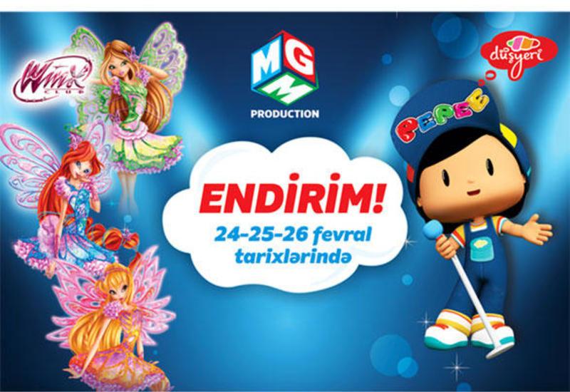 """Только 3 дня – билеты на """"Фей-Феерия"""" и """"Pepee - Sevmek Zamani"""" с 25% скидкой"""