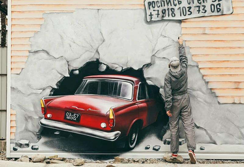 """Жителей российского города напугал слишком реалистичный стрит-арт <span class=""""color_red"""">- ФОТО</span>"""