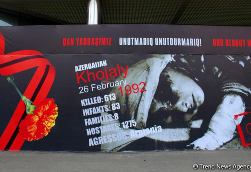 МИД и Генпрокуратура Азербайджана распространили совместное заявление в связи с годовщиной Ходжалинского геноцида