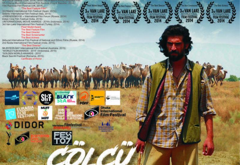 Азербайджанский фильм удостоен награды международного фестиваля