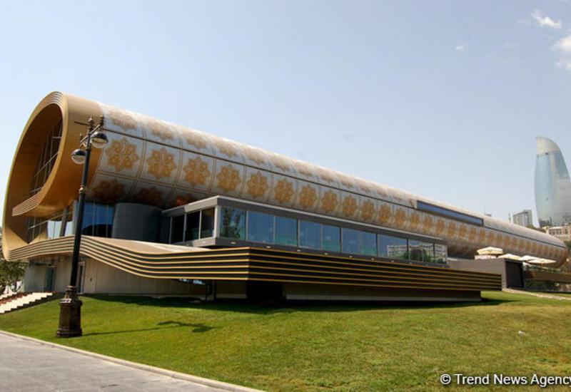 Азербайджанский музей ковра удостоен международной премии