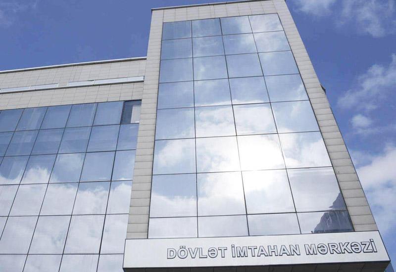 Обнародовано время начала приема заявлений в вузы и ссузы Азербайджана
