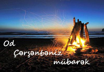 """""""Од чершенбеси"""": традиции и ритуалы в преддверии праздника Новруз"""