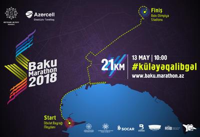 По инициативе Фонда Гейдара Алиева пройдет «Бакинский марафон-2018»