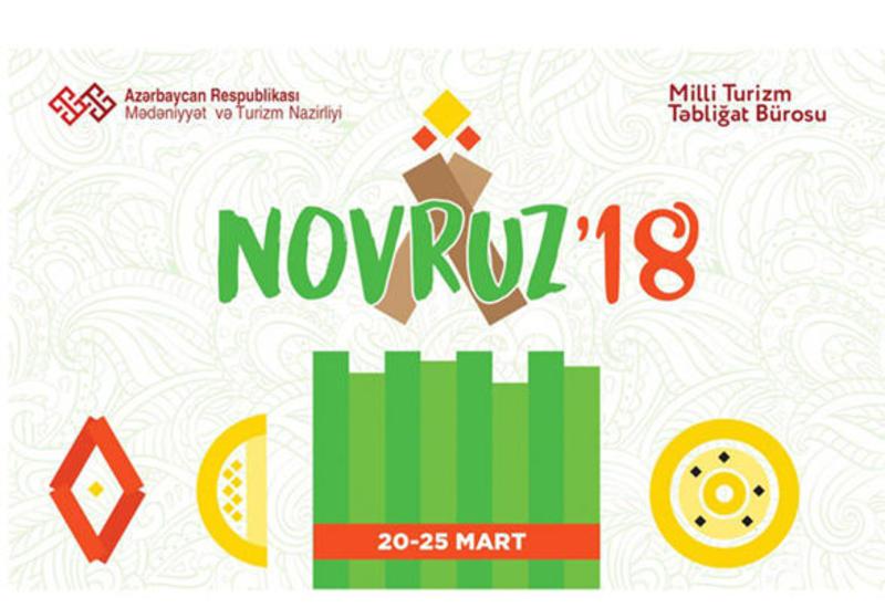 В Баку пройдет праздничный фестиваль в честь Новруза