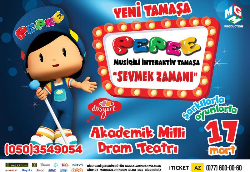 "C 7 по 10 марта билеты на ""Pepee - Sevmek Zamani"" можно приобрести по скидке"