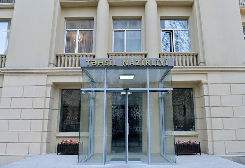 В Азербайджане ожидаются изменения в оценивании знаний школьников