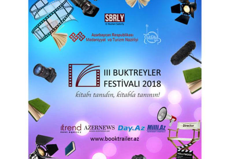 Представлен промо-ролик третьего Фестиваля буктрейлеров в Азербайджане