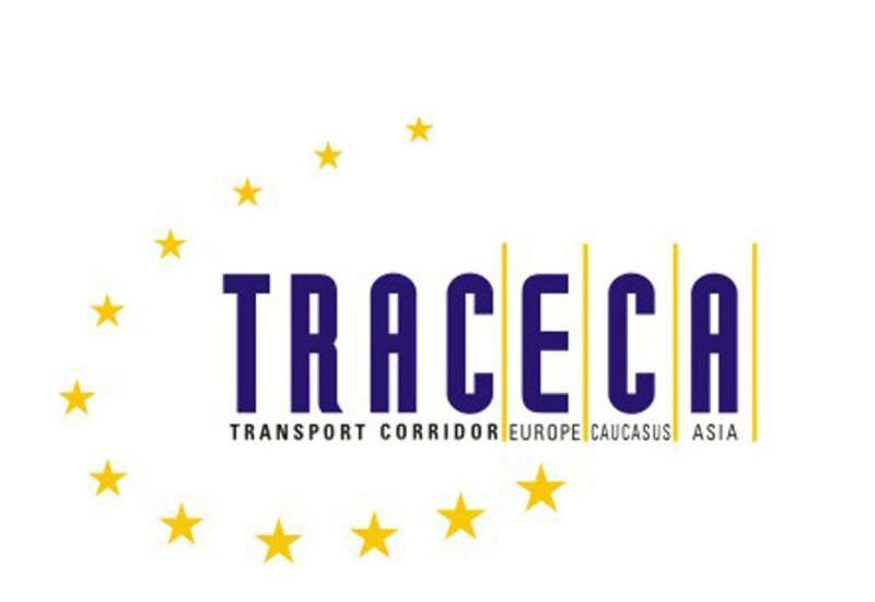 """TRACECA готова присоединится к проекту """"Шелковый путь"""""""