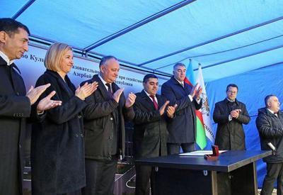 """В Молдове заложили здание образовательного центра, который будет построен при поддержке Фонда Гейдара Алиева <span class=""""color_red"""">- ФОТО</span>"""