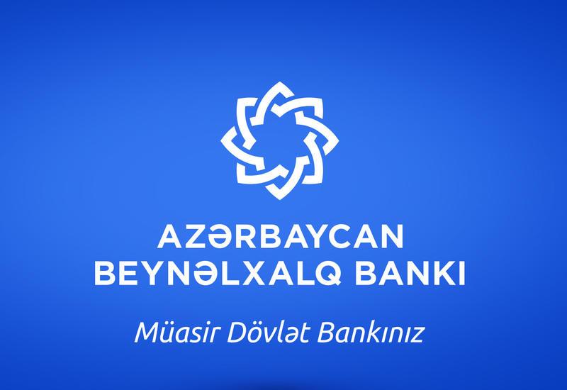 Международный Банк Азербайджана перечислил 1 миллион манатов в Фонд помощи Вооруженным силам (R)