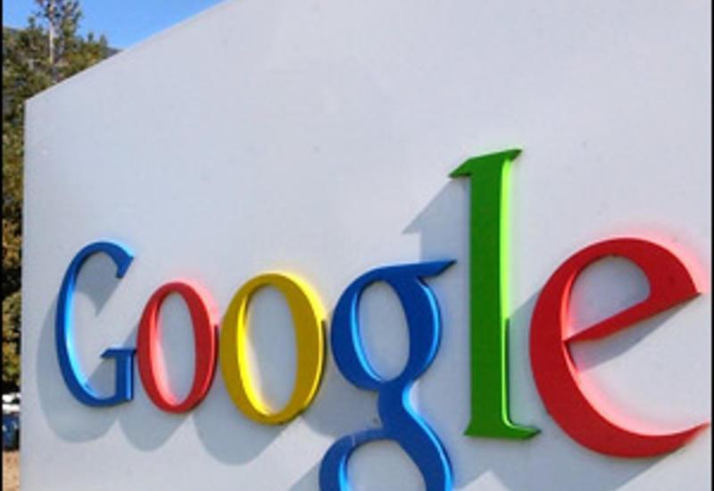 Google закрыла доступ к технологии обхода блокировок через свои сети