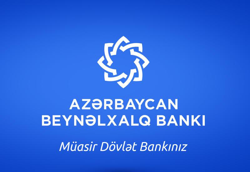 Международный Банк Азербайджана сохраняет финансовую стабильность (R)