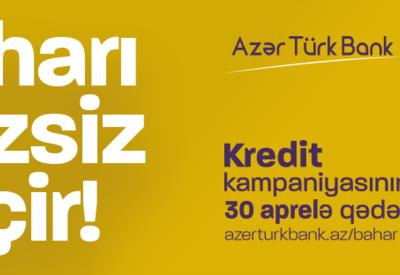 "Azer Turk Bank объявил о начале кампании ""Baharı faizsiz keçir"""