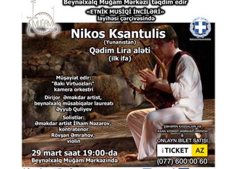 Жемчужины этнической музыки в Баку