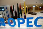 Азербайджан вступает в ОПЕК?