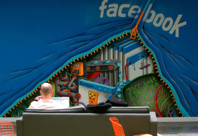"""Facebook слил данные 50 миллионов пользователей <span class=""""color_red"""">- ПОДРОБНОСТИ</span>"""