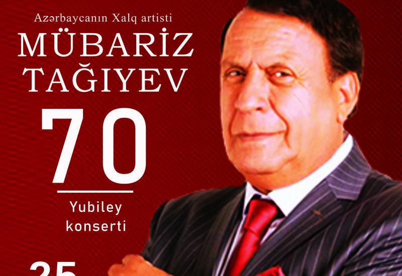 Мубариз Тагиев отметит грандиозный юбилей