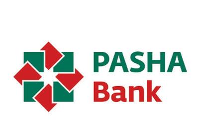 Азербайджанский PASHA Bank нацелен на увеличение цифровых услуг