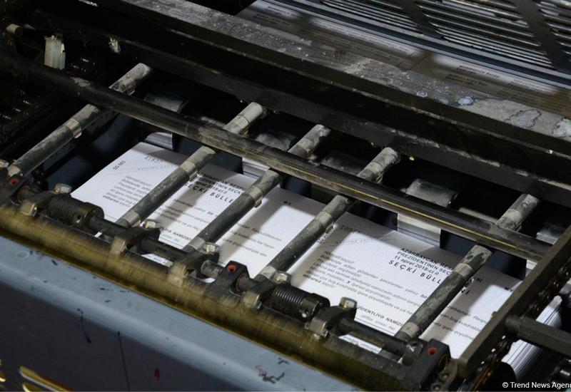 """В Азербайджане началась печать избирательных бюллетеней для президентских выборов <span class=""""color_red"""">- ФОТО</span>"""