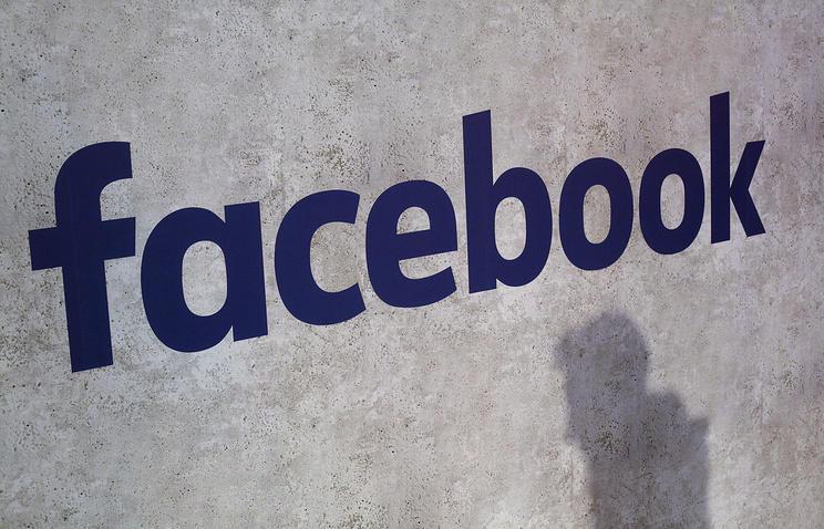 Социальная сеть Facebook отыскал способ защитить пользователей откражи данных