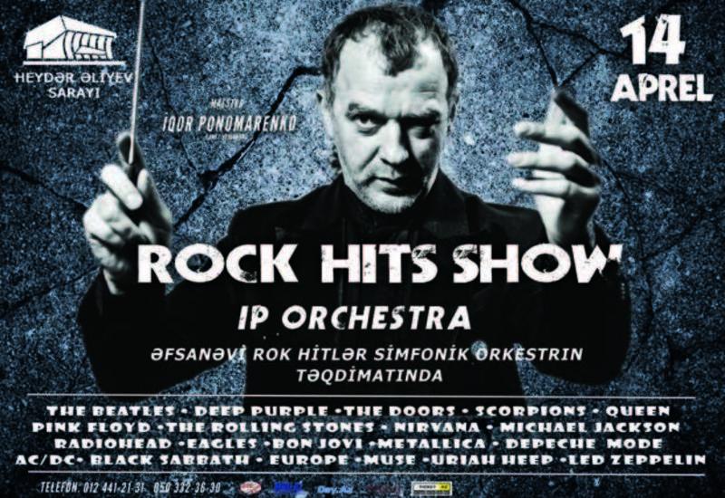 В Баку впервые пройдет уникальный концерт Rock Hits Show