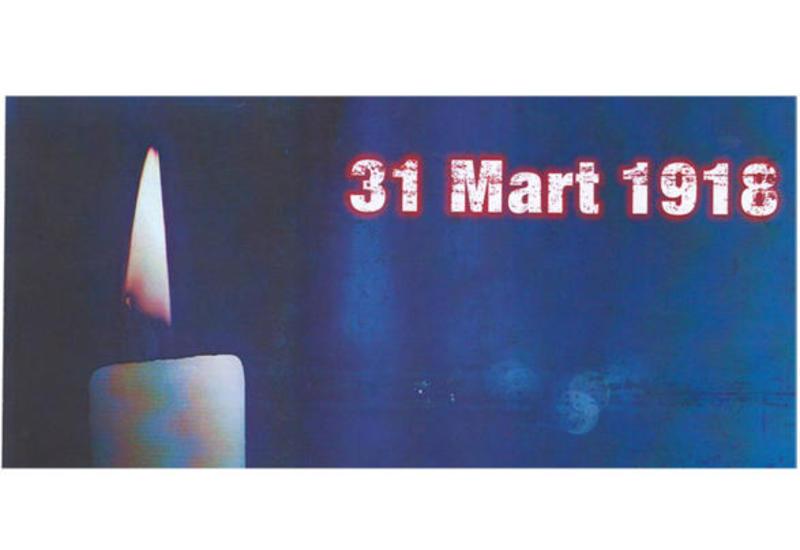В Баку пройдет показ фильмов в связи с Днем геноцида азербайджанцев