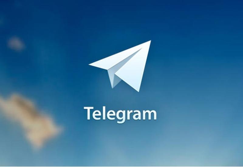 Telegram терпит убытки и ищет миллиард долларов