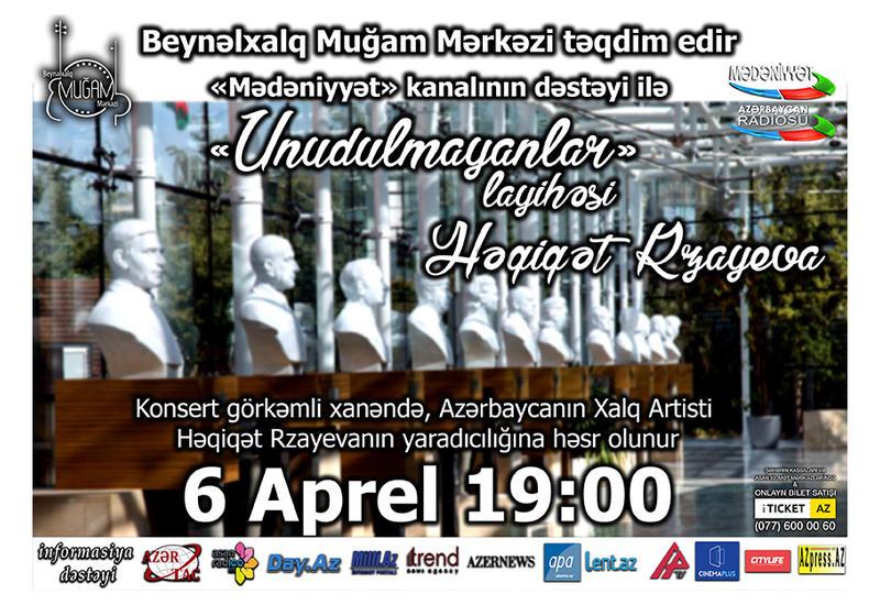 """Проект Центра мугама """"Unudulmayanlar"""" представит вечер, посвященный Агигат Рзаевой"""
